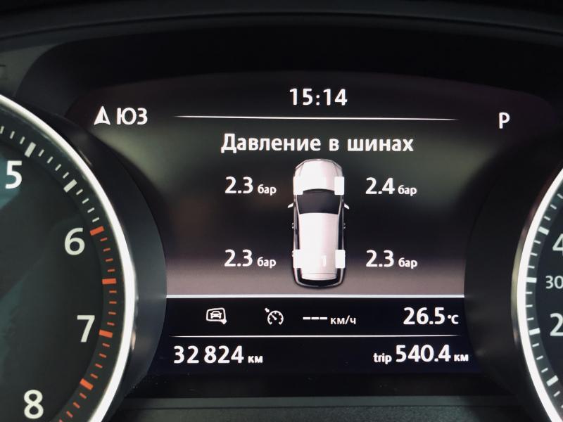 Volkswagen Touareg 3.6 FSI Tiptroniс 4Motion (249 л. с.) R-line Executive